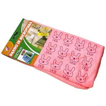 دستمال میکروفایبر خشک کن ظروف ایرسا مدل 78-11