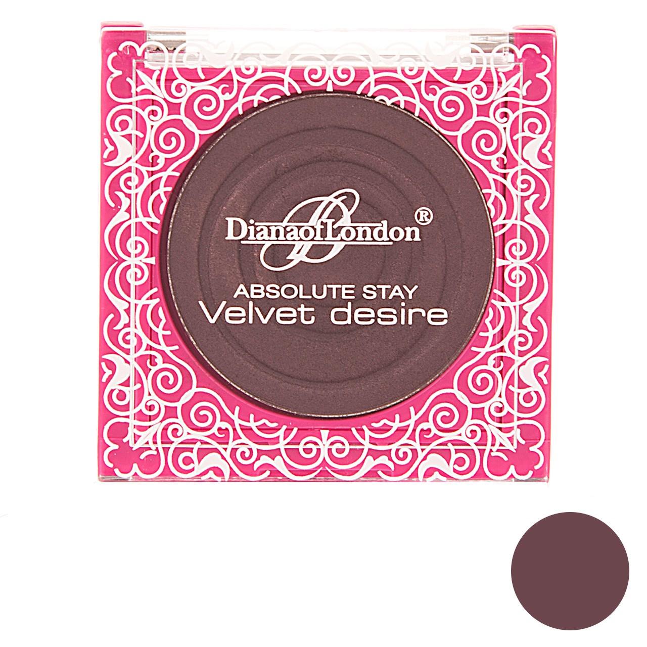 خرید سایه چشم دایانا آف لاندن سری Velvet Desire مدل Wine and Roses شماره 10