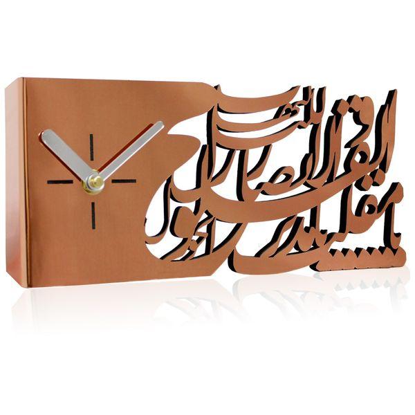 ساعت رومیزی سالی وان مدل مقلب القلوب طرح مس