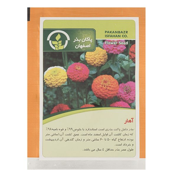 بذر  گل آهار پاکان بذر