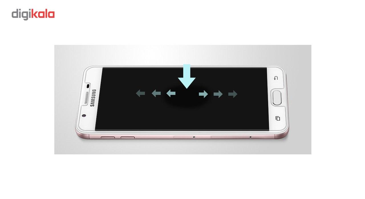 محافظ صفحه نمایش نیلکین مدل H Plus Pro مناسب برای گوشی موبایل سامسونگ Galaxy J5 Prime main 1 4