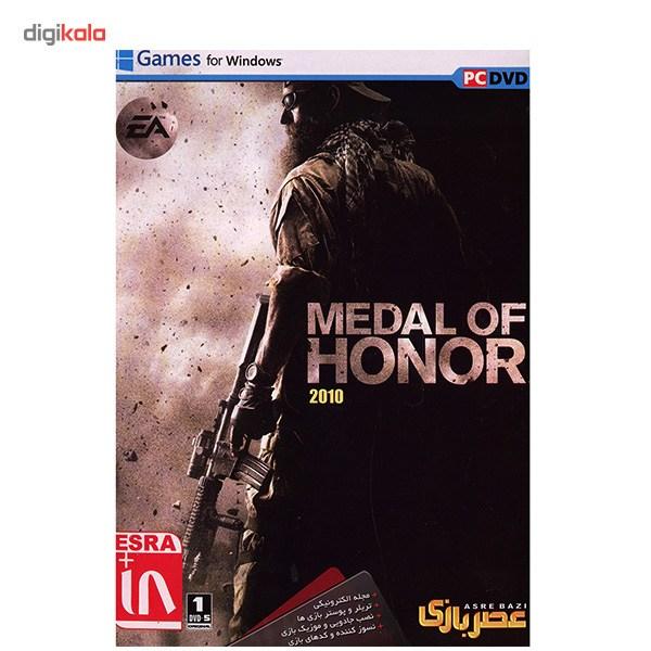 بازی کامپیوتری Medal of Honor 2010