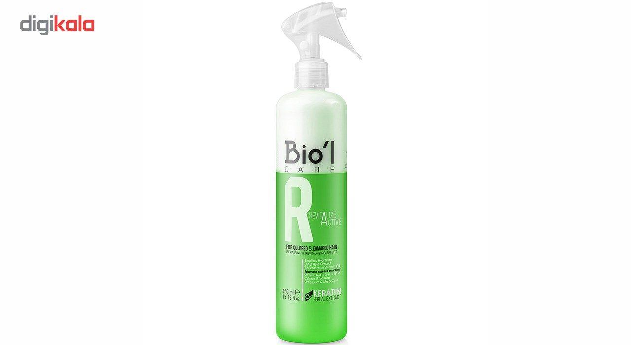 اسپری دوفاز بیول مدل Revitalize Active حجم 450 میلی لیتر  Biol Revitalize Active Two Phases Hair Spr