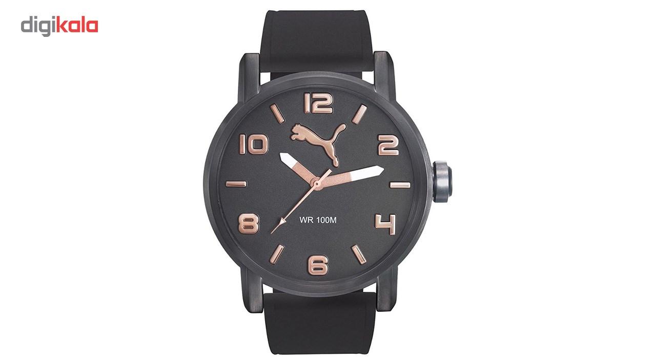 خرید ساعت مچی عقربه ای پوما مدل PU104141007