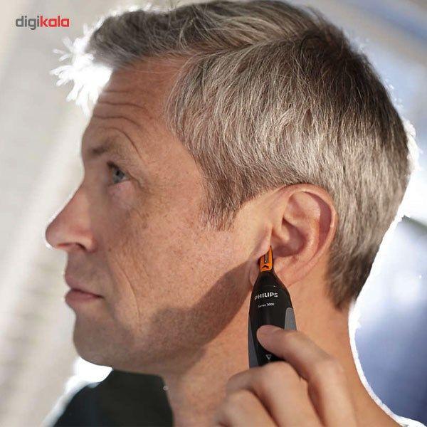 موزن گوش و بینی فیلیپس مدل NT1150 main 1 5