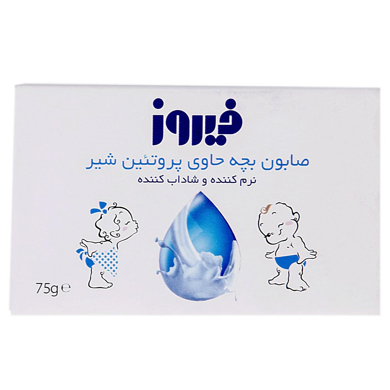 قیمت صابون بچه فیروز مدل Milk Protein مقدار 75 گرم