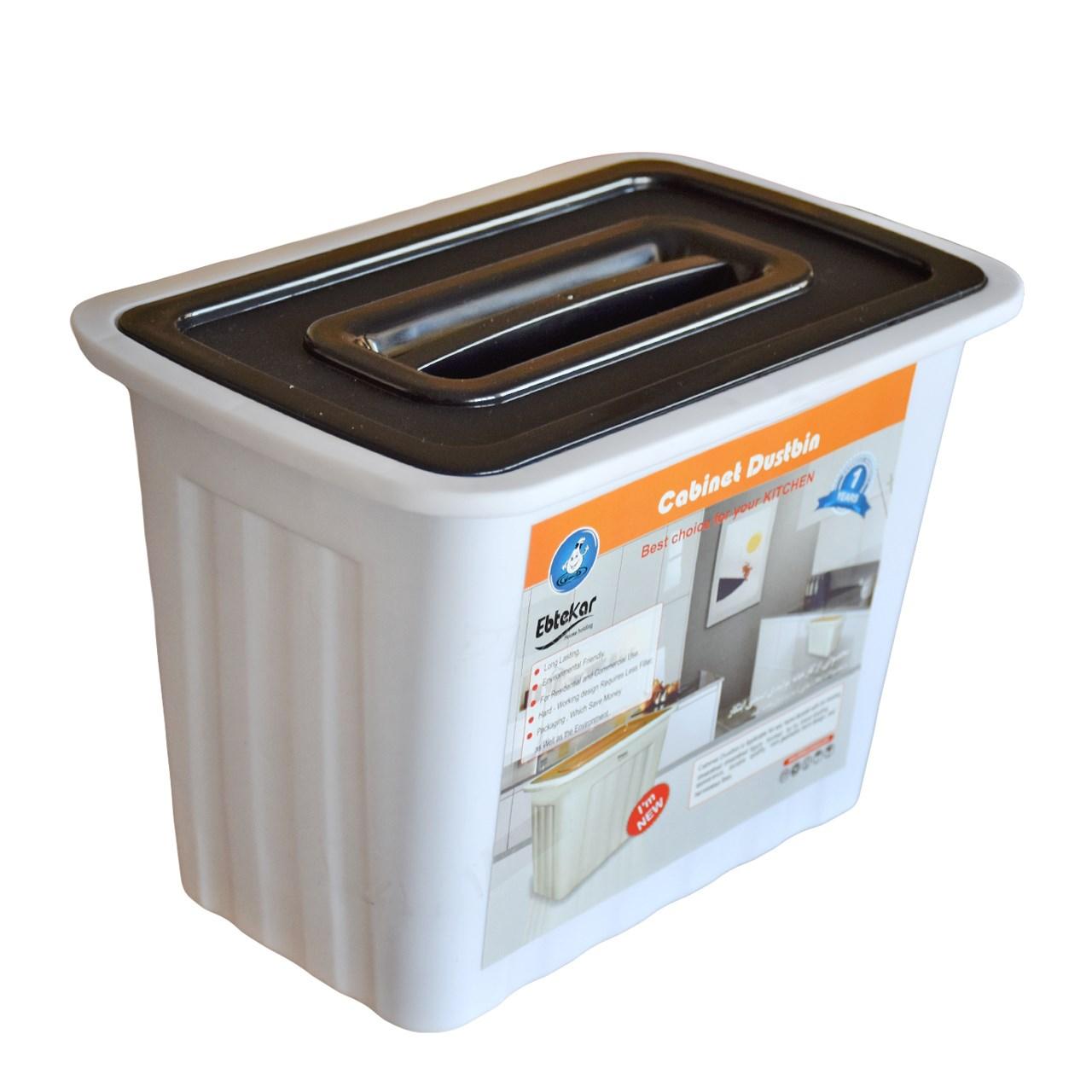 سطل زباله آویز کابینتی ابتکار کد EB02001
