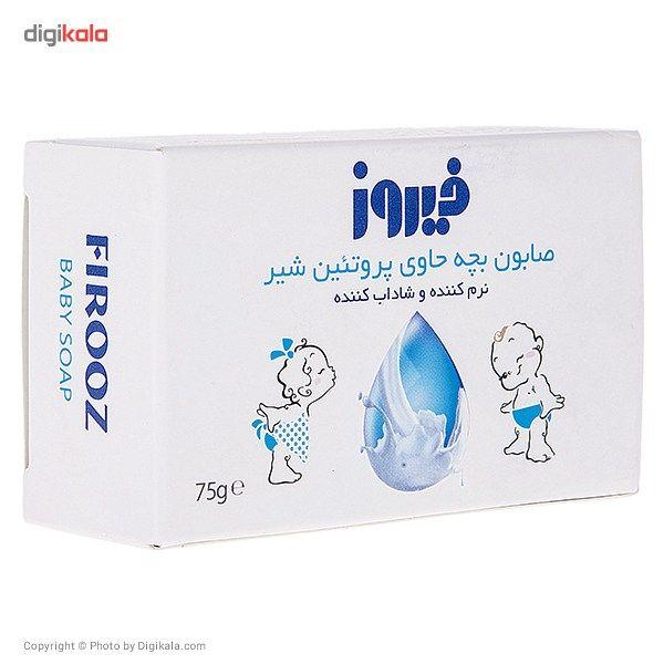 صابون بچه فیروز مدل Milk Protein مقدار 75 گرم main 1 3