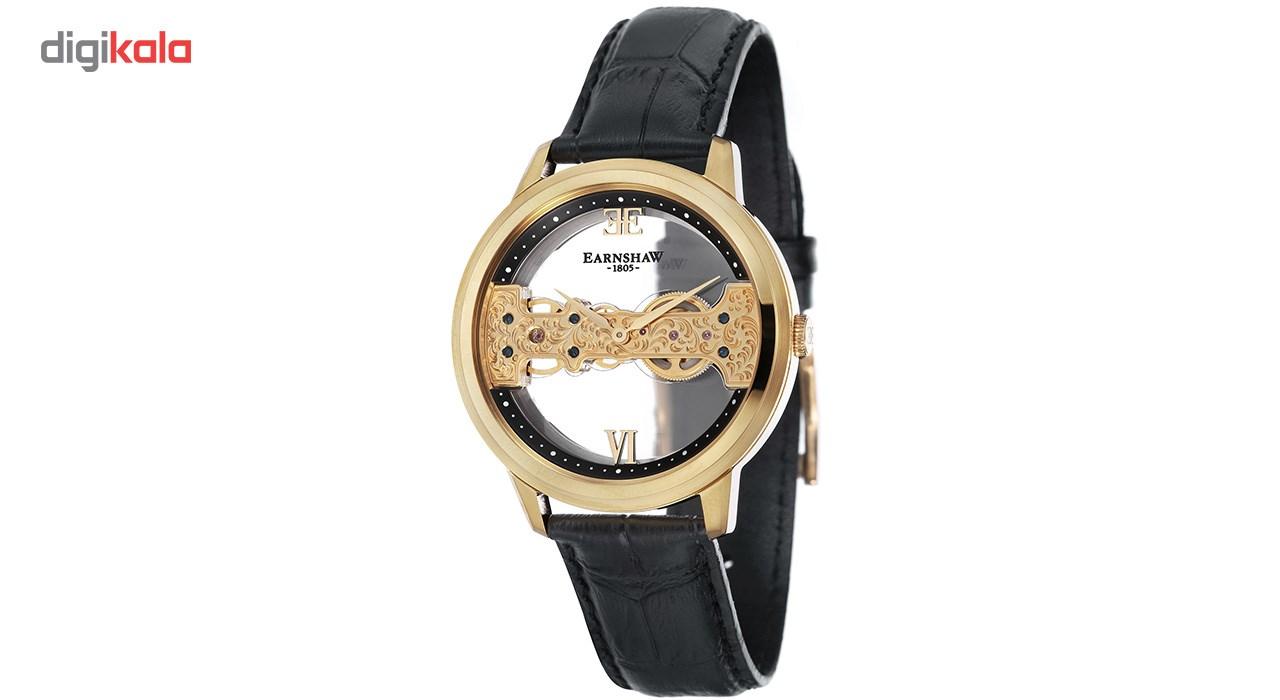 ساعت مچی عقربه ای ارنشا مدل ES-8065-03