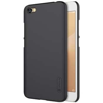 کاور نیلکین مدل Super Frosted Shield مناسب برای گوشی موبایل شیائومی Redmi Note 5A