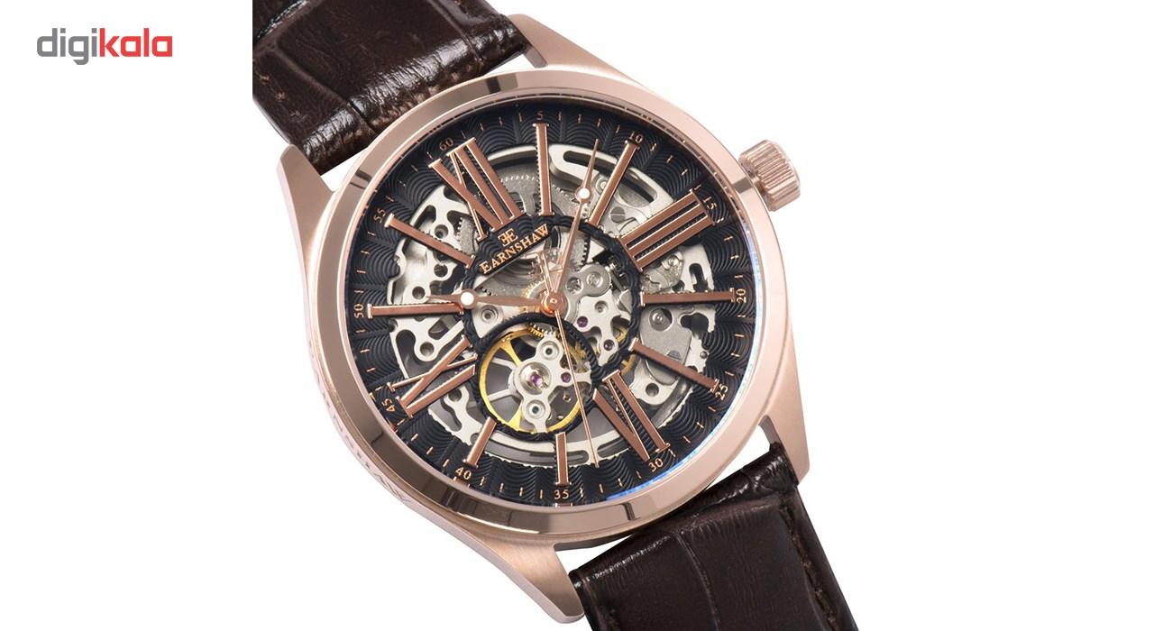 ساعت مچی عقربه ای مردانه ارنشا مدل ES-8037-05