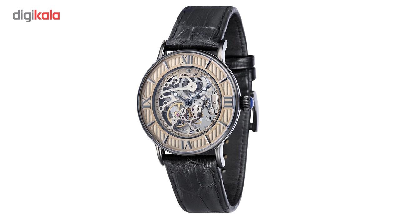 ساعت مچی عقربه ای مردانه ارنشا مدل ES-8038-05
