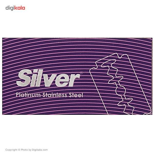 تیغ یدک سنتی سیلور مدل Platinum Stainless Steel Double Edge بسته 10 عددی main 1 1