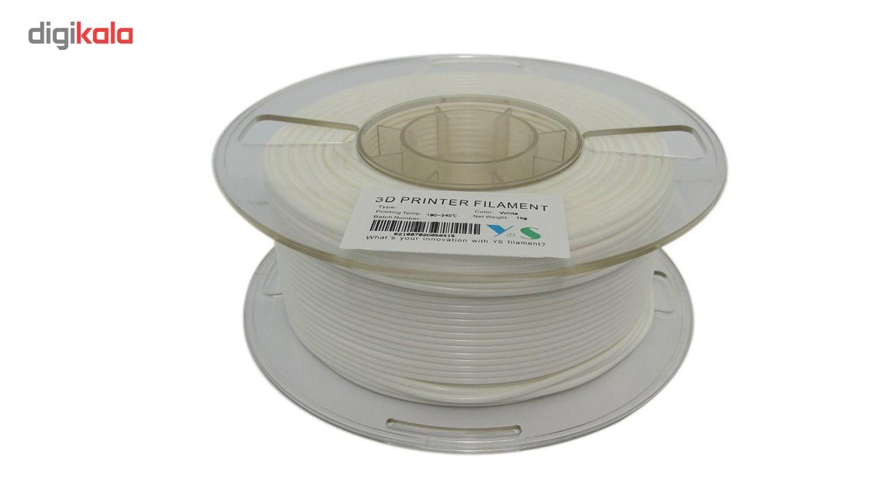 قیمت                      فیلامنت پرینتر سه بعدی PLA  یوسو  سفید  3.0  میلیمتر 1 کیلو