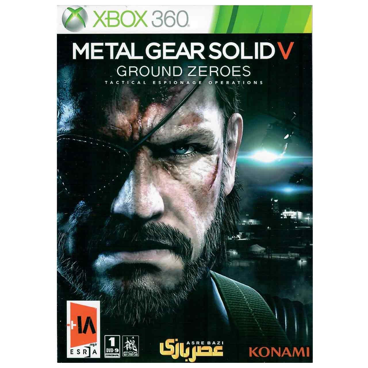 بازی Metal Gear Solid 7 مخصوص ایکس باکس 360