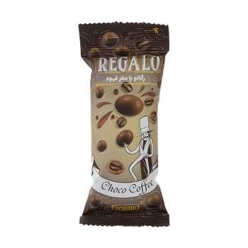 دراژه کاکائویی رگالو فرمند با مغز قهوه - 30 گرم