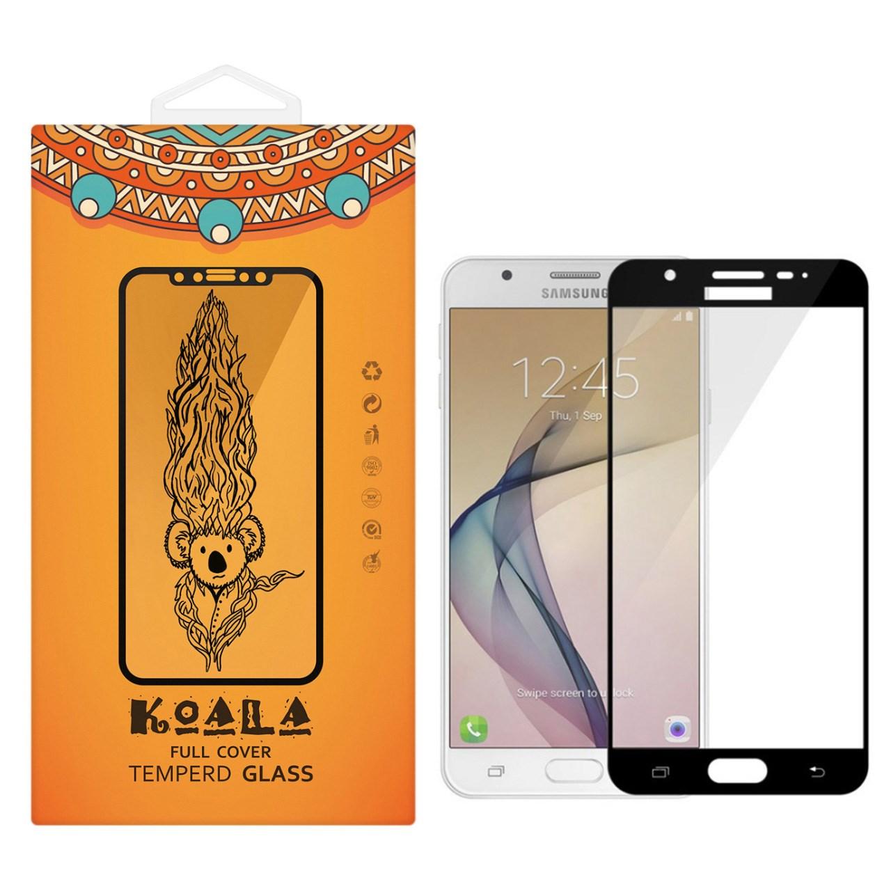 محافظ صفحه نمایش شیشه ای کوالا مدل Full Cover مناسب برای گوشی موبایل سامسونگ Galaxy J5 Prime              ( قیمت و خرید)