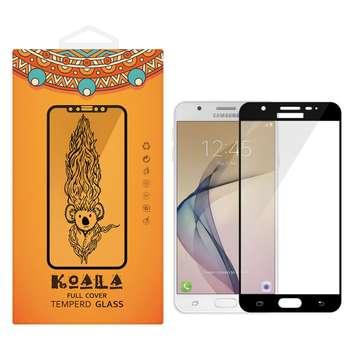 محافظ صفحه نمایش شیشه ای کوالا مدل Full Cover مناسب برای گوشی موبایل سامسونگ Galaxy J5 Prime