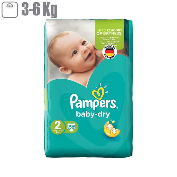 پوشک پمپرز مدل Baby Dry سایز 2 بسته 58 عددی