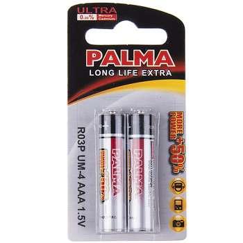 باتری نیم قلمی روندا مدل Palma بسته 2 عددی