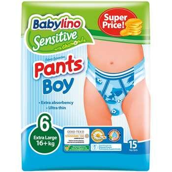 پوشک شورتی بیبی لینو مدل Pants Boy سایز 6 بسته 15 عددی