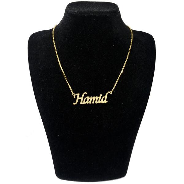 گردنبند آی جواهر طرح نام حمید انگلیسی کد 1100107GE