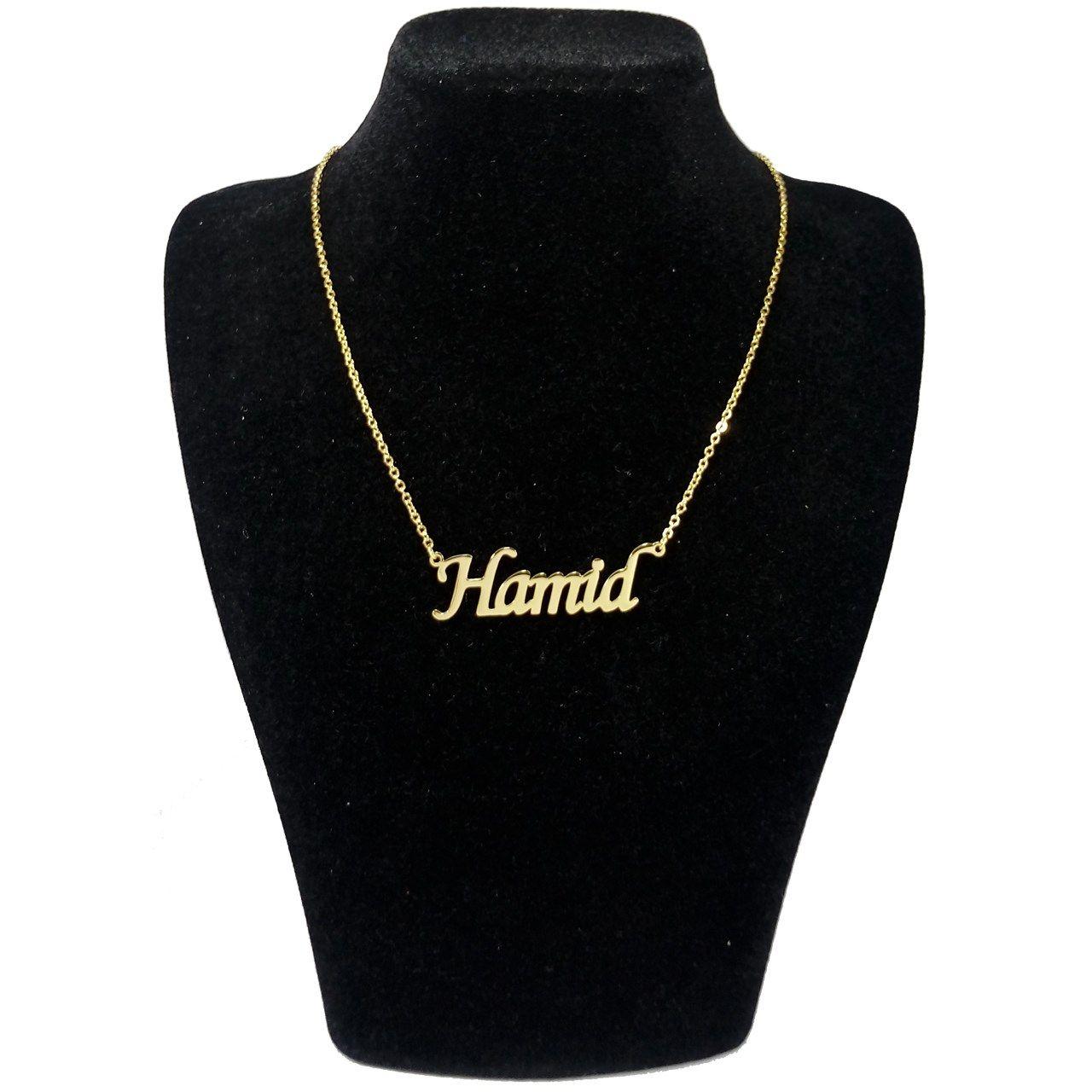 گردنبند آی جواهر طرح نام حمید انگلیسی کد 1100107GE -  - 1