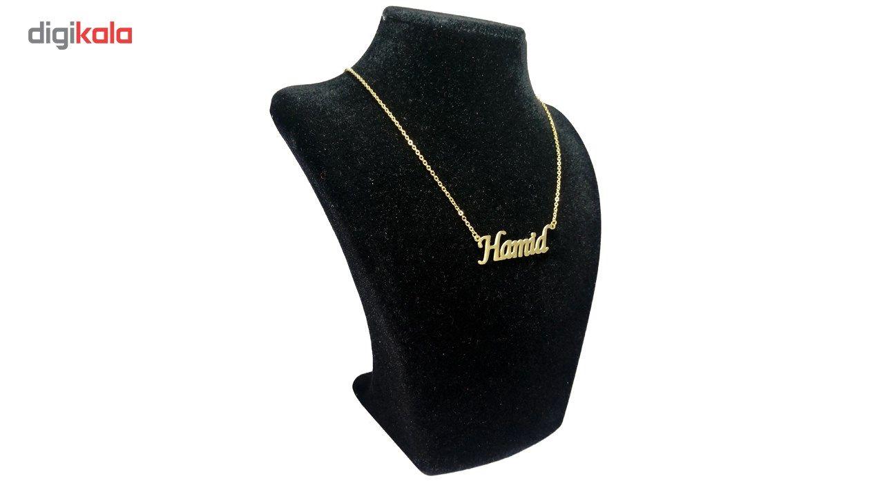 گردنبند آی جواهر طرح نام حمید انگلیسی کد 1100107GE -  - 4