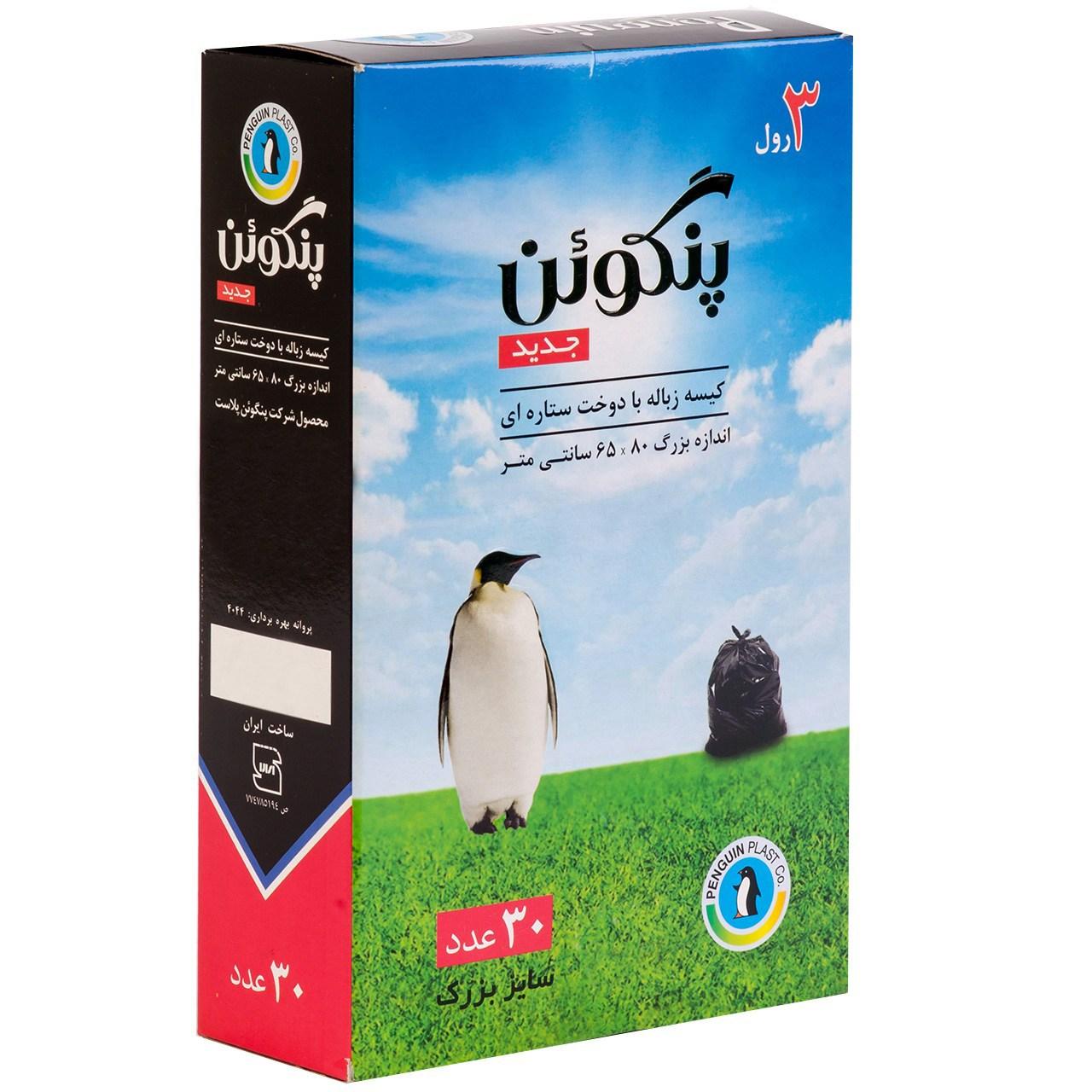 عکس کیسه زباله پنگوئن رول 30 عددی
