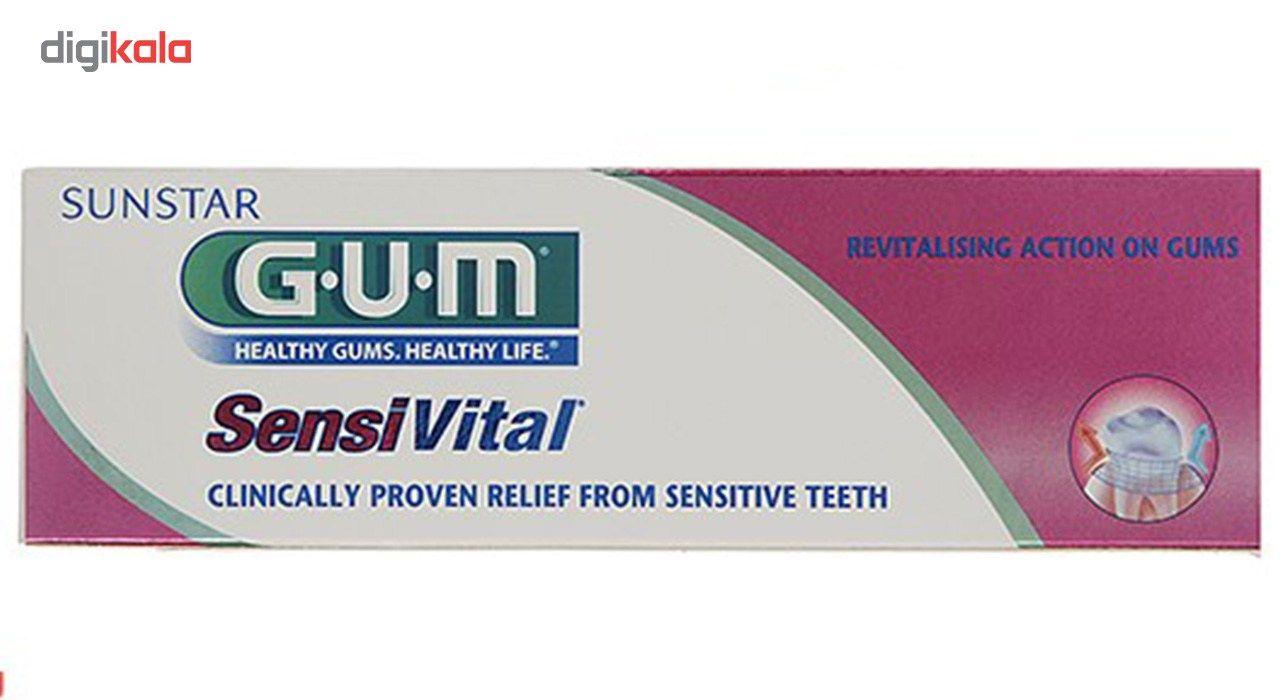 خمیر دندان جی یو ام مدل Sensivital حجم 75 میلی لیتر main 1 1