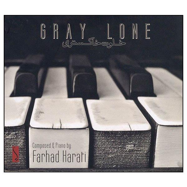 آلبوم موسیقی خلوت خاکستری اثر فرهاد هراتی