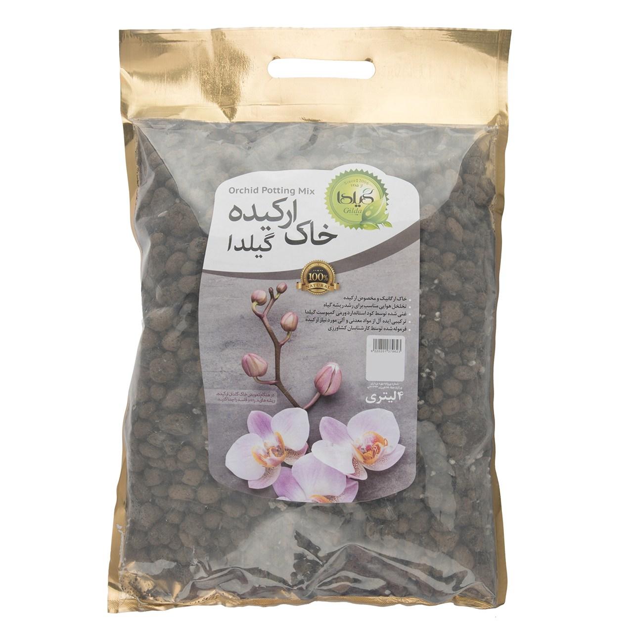 خاک گیاه ارکیده گیلدا بسته 4 لیتری