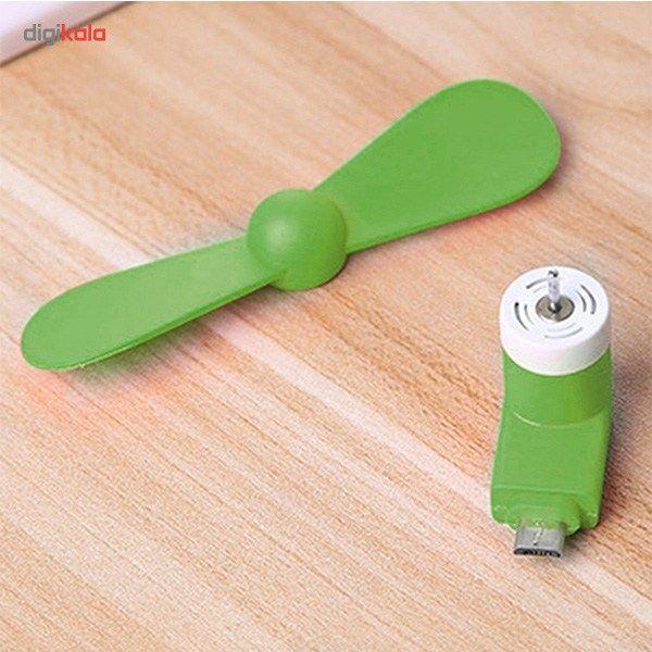 پنکه همراه مدل OTG Mini USB main 1 10