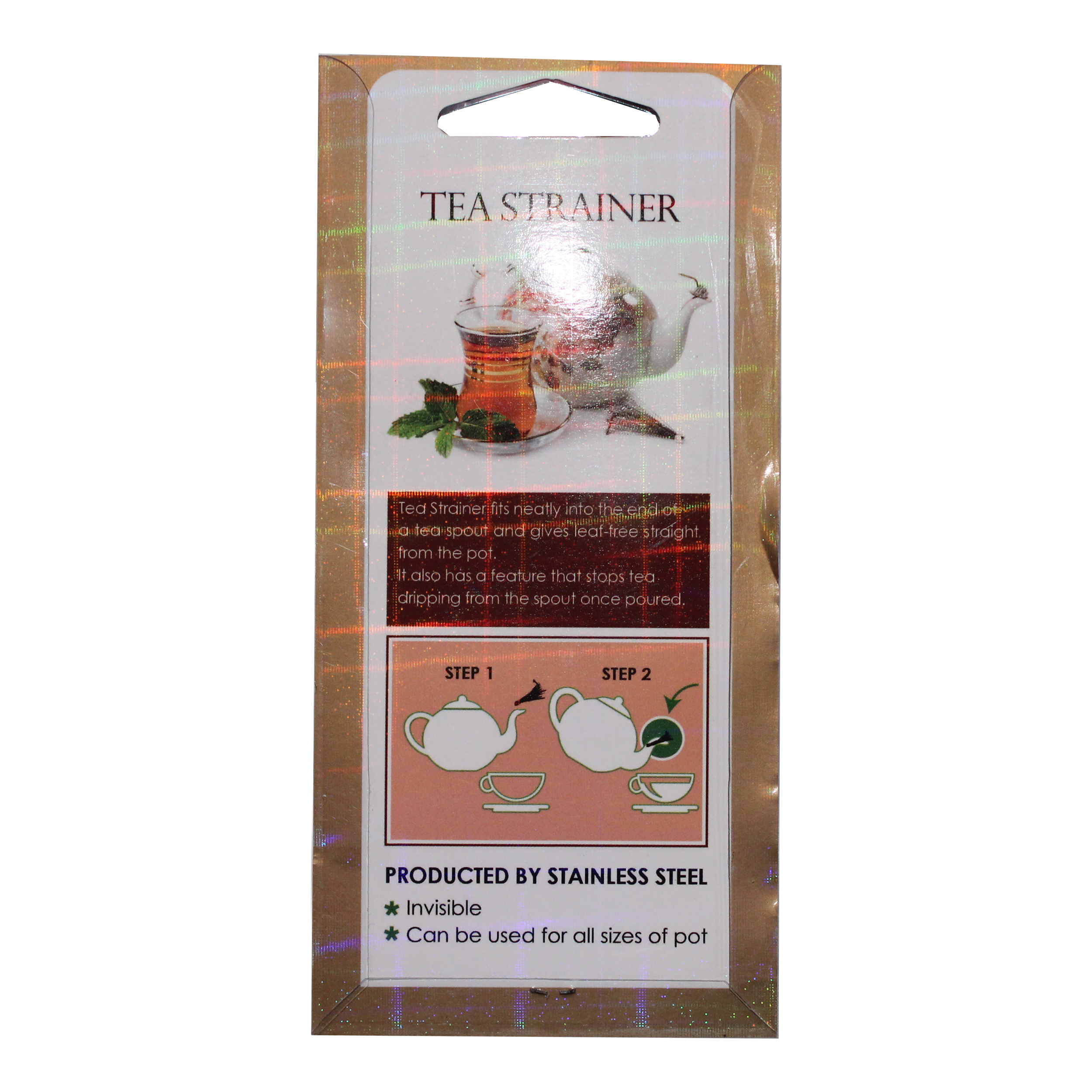 تفاله گیر چای کد T1