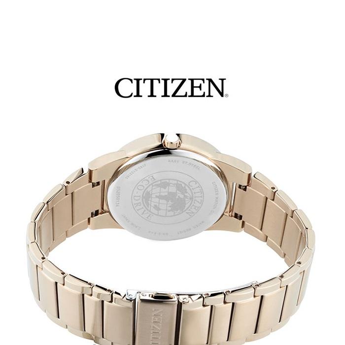 ساعت مچی عقربهای مردانه سیتی زن مدل AU1066-80L