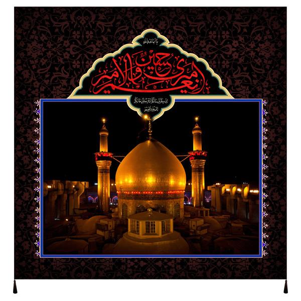 پرچم طرح امام حسین علیه السلام کد 1094