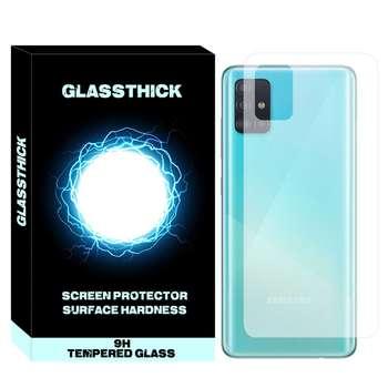 محافظ پشت گوشی   مدل ptpg-01 مناسب برای گوشی موبایل سامسونگ Galaxy A51