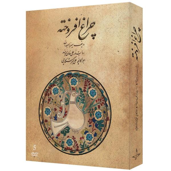 آلبوم تصویری چراغ افروخته اثر میرزا عبدالله