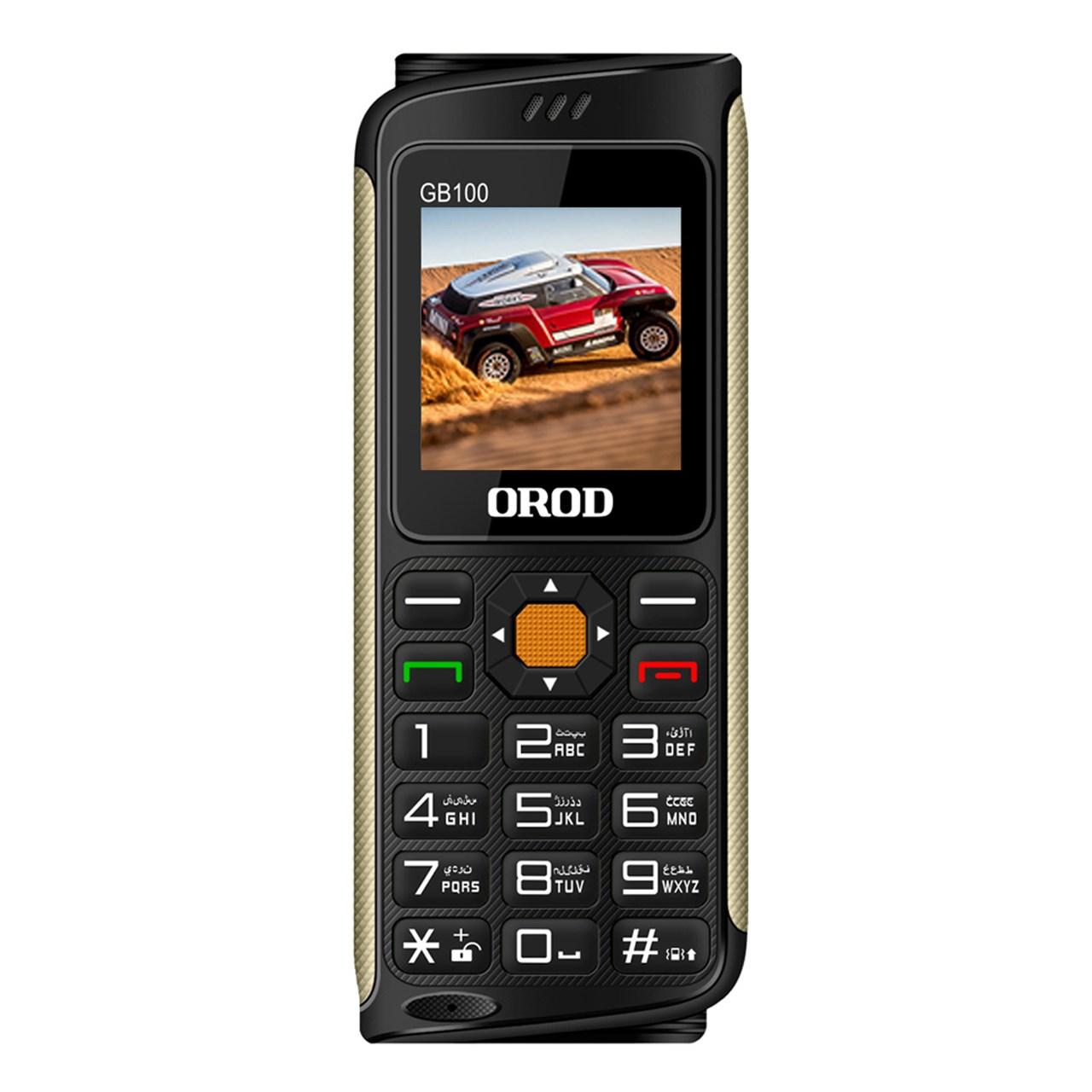 گوشی موبایل ارد مدل GB100 دو سیم کارت