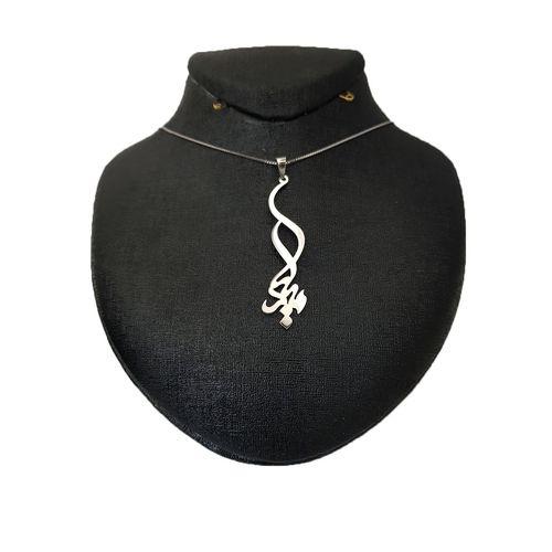 گردنبند نقره ترمه مدل اسم میلاد کد qa