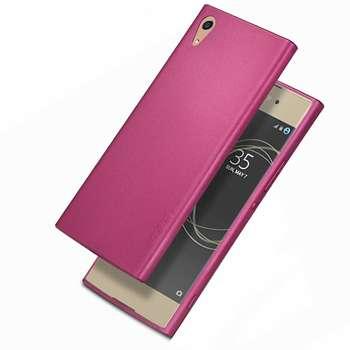کاور ایکس لول مدل Guardian مناسب برای گوشی موبایل سونی XA1