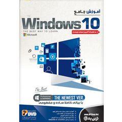 نرم افزار آموزش جامع Windows 10 نشر نوین پندار