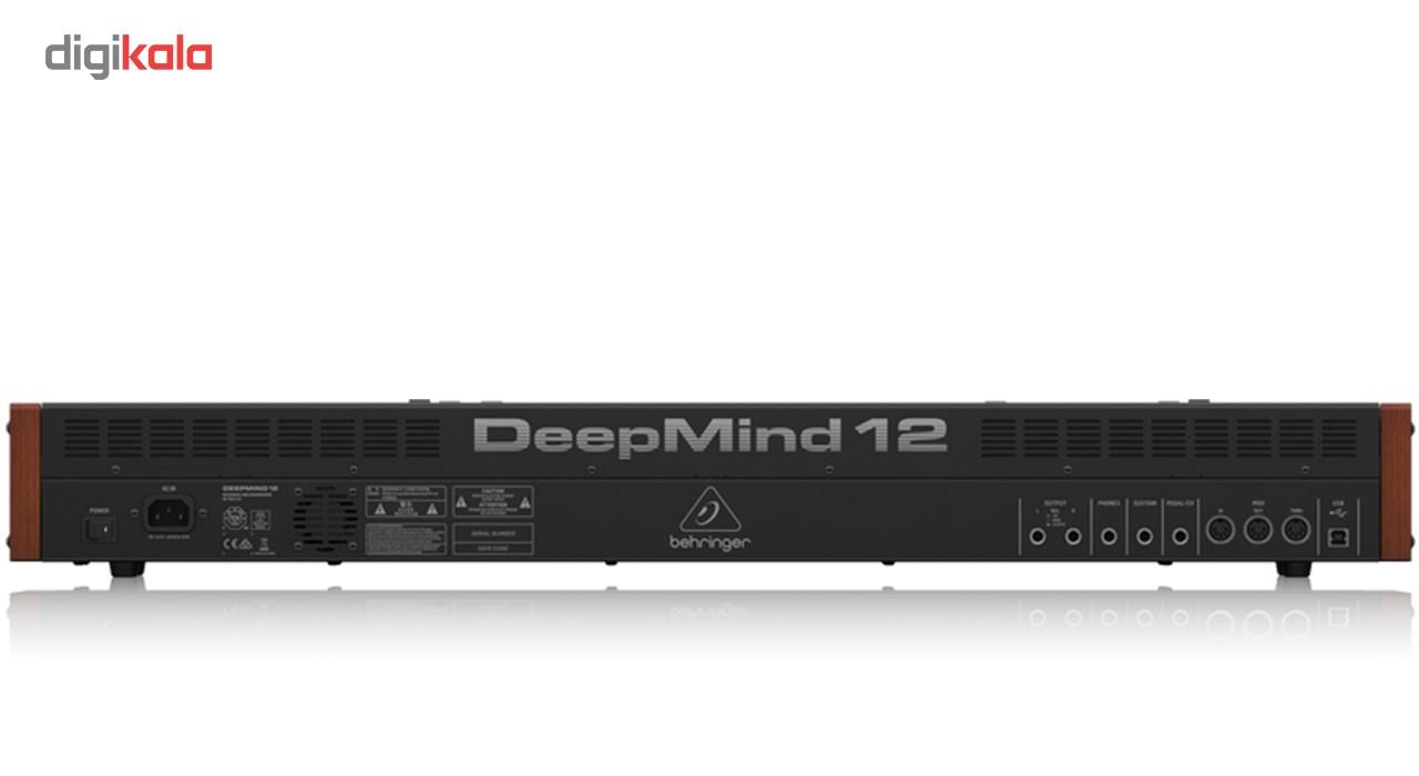 قیمت                      سینتی سایزر آنالوگ بهرینگر مدل DeepMind 12              ⭐️⭐️⭐️