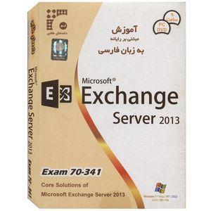 آموزش نرم افزار Exchange Server Exam 70-341 2013 نشر داده های طلایی