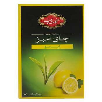 چای سبز گلستان با طعم لیمو مقدار 100 گرم