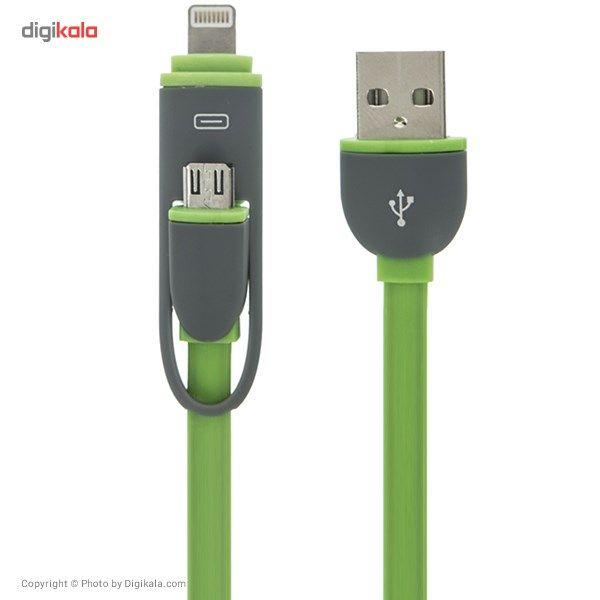 کابل تبدیل USB به microUSB/لایتنینگ مدل Full Speed طول 1 متر main 1 3