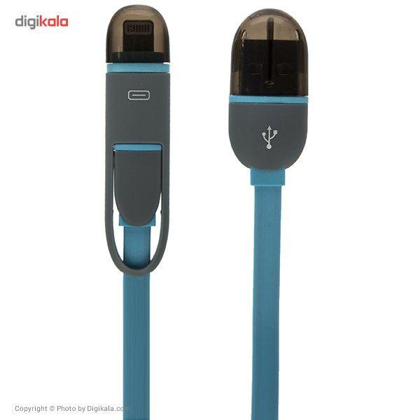 کابل تبدیل USB به microUSB/لایتنینگ مدل Full Speed طول 1 متر main 1 4
