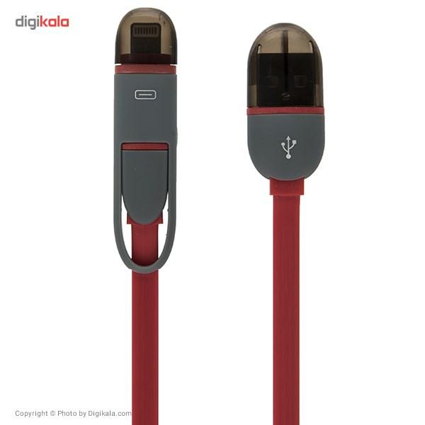 کابل تبدیل USB به microUSB/لایتنینگ مدل Full Speed طول 1 متر main 1 5