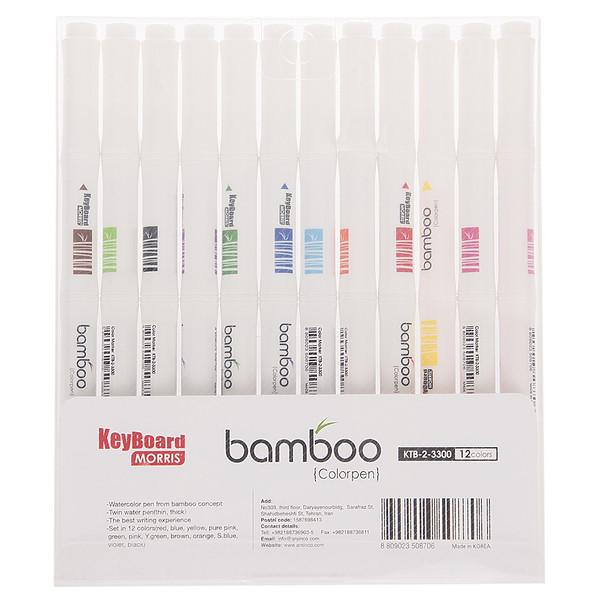 ماژیک رنگ آمیزی 12 رنگ کیبورد موریس مدل Bamboo