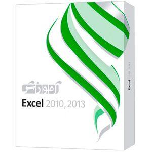 مجموعه آموزشی نرم افزار Excel 2010 سطح متوسط و پیشرفته شرکت پرند